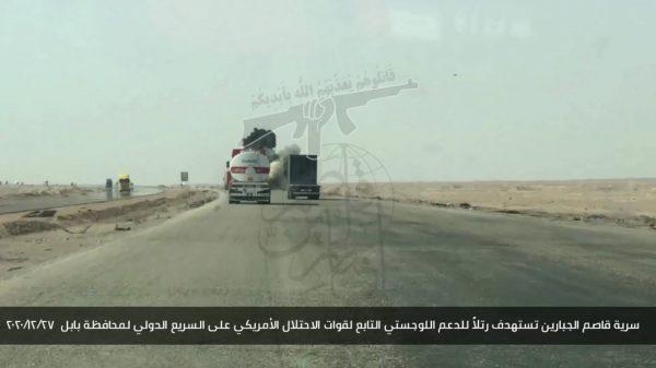 ویدئو/ لحظه حمله به کاروان ارتش آمریکا در عراق