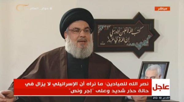 نصرالله: ترور من خواسته آمریکایی، اسرائیلی سعودی است؛ بن سلمان در سفر آمریکا خواستار ترور من شد؛ اسرائیل بحرانزده است؛ ایران به نیابت از کسی مذاکره نمیکند