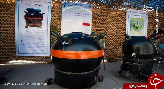 رونمایی ایران از «مین ضدزیردریایی» در آبهای خلیجفارس و تنگه هرمز/ شگفتانه سپاه در سال نو برای شکار سریعتر «جورجیا» آمریکایی و «دلفین» اسراییلی +عکس