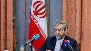 علت سفر معاون بینالملل قوه قضاییه به بغداد
