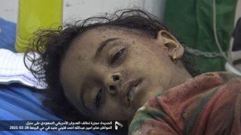 ائتلاف سعودی انتقام گرفت!