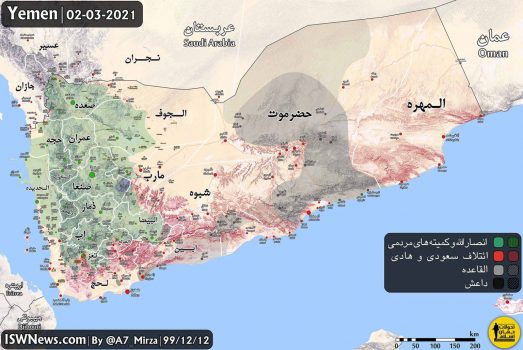 گزارش هفتگی از درگیریهای جبهه مارب؛ ۵ تا ۱۲ اسفند + نقشه میدانی
