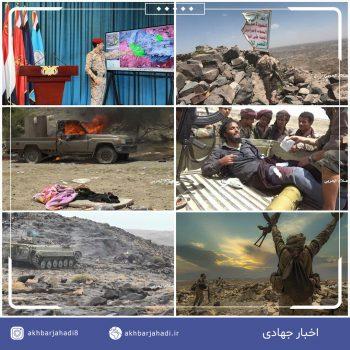 جزئیات عملیات النصر المبین از زبان سخنگوی نیروهای مسلح یمن