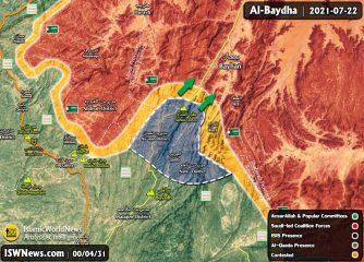 آخرین اخبار از جبهه البیضاء، ۳۱ تیر ۱۴۰۰