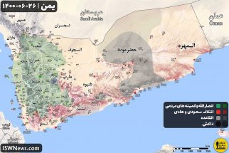 نقشه آخرین وضعیت نظامی در یمن، ۲۶ شهریور ۱۴۰۰